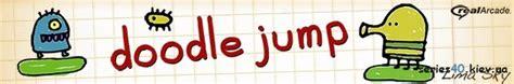 doodle jump 320x240 java игра doodle jump прыгающие человечки mr