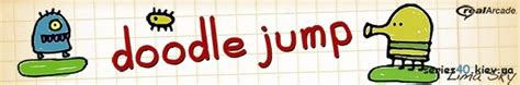 doodle jump jar 320x240 java игра doodle jump прыгающие человечки mr