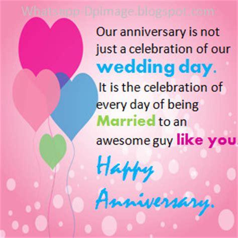 Wedding Anniversary New Images by Best Anniversary Whatsapp Profile Image Dp Whatsapp Dp