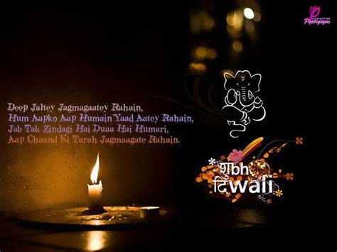 images  happy diwali  pinterest english