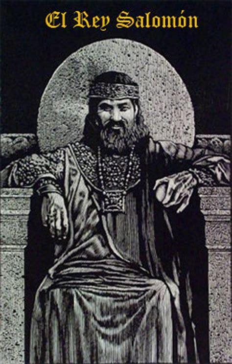 oraciones del sabio salomon la clav 237 cula de salom 243 n marcianos