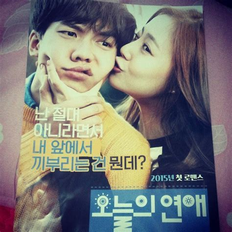 lee seung gi poster love forecast movie poster lee seung gi everything lee