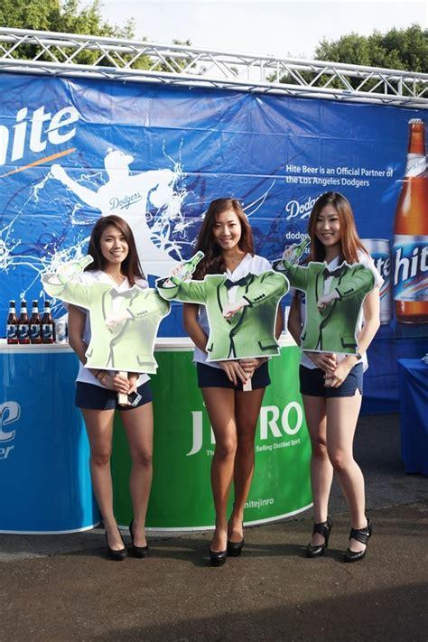 mlb  stars psy ryu hyun jin  hite beer hitejinro