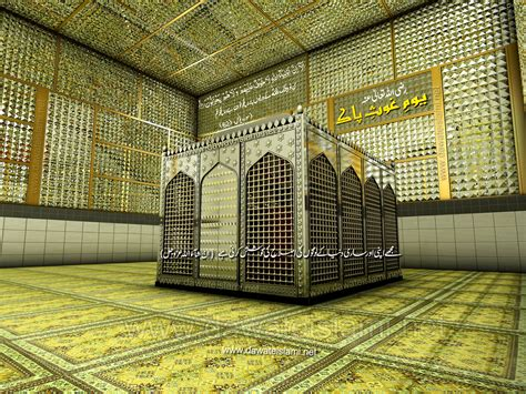 islami wallpaper ghous  azam wallpapers