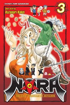 innocence defied new york volume 3 books nora the last chronicle of devildom vol 3 book by
