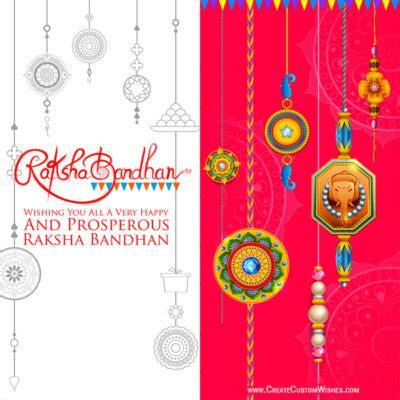 raksha bandhan rakhi greeting cards maker  create custom wishes