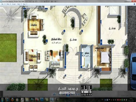 Architect Drawing Software transfer from autocad to adobe amp render architecture plan