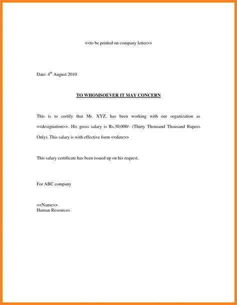 certificate salary certificate form