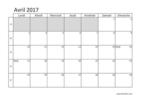 Calendrier 2017 ã E Calendrier 2017 A4 A Imprimer Calendar Template 2016