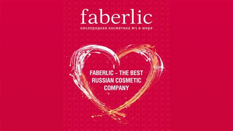 Start Business From Home welcome to faberlic usa