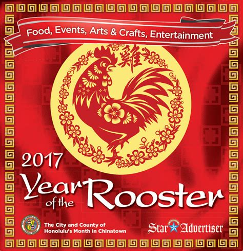 images year of the rooster