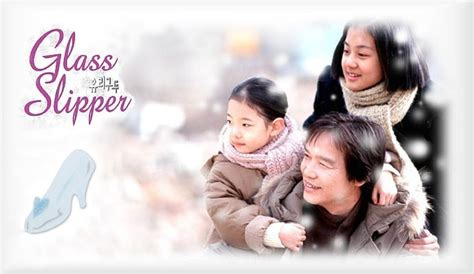 glass slippers korean drama glass slipper 2002 korean drama review