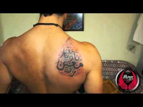 arabic calligraphy tattoo huzzink huzz youtube