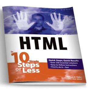 javascript tutorial in gujarati sikho html ebook pdf gujarati tutorials