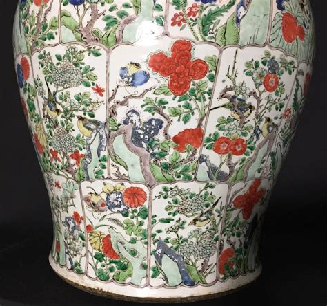 China Garden Moorhead by Kangxi Period Lidded Vase For Sale At 1stdibs