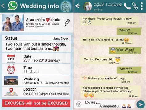 Wedding Invitation Whatsapp Message by Marriage Invitation Message On Whatsapp Yaseen For