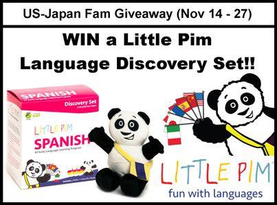 Giveaway Disclaimer Language - us japan fam
