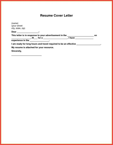 simple cover page for resume easy cover letter exles memo exle