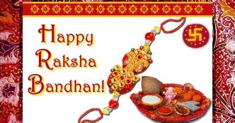 may god blessings and good wishes on raksha bandhan