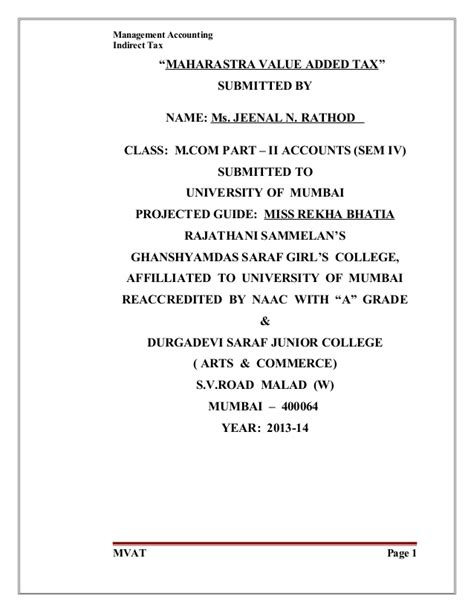 consent letter format for mvat registration mvat