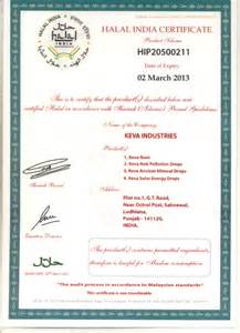 Halal Certification Letter Awards Amp Certificates Kevaindia Business