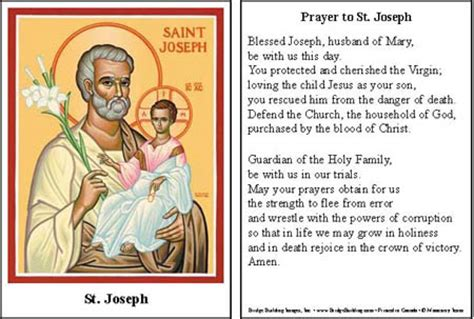 prayer to st joseph to buy a house saint joseph cupertino prayer card pictures to pin on pinterest thepinsta