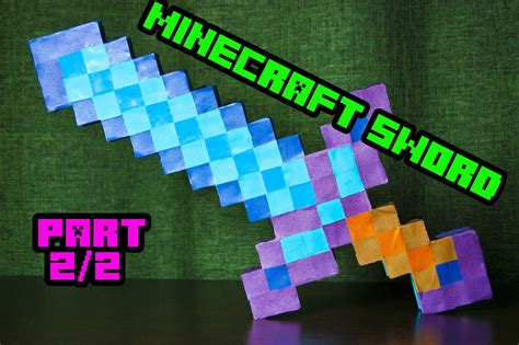how to make paper minecraft sword 2 2