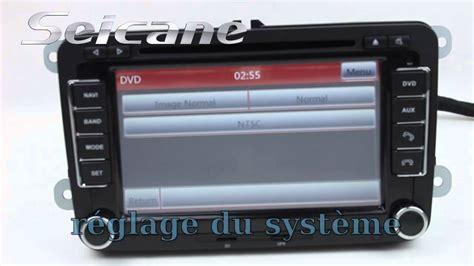radio de voiture avec usb poste de radio voiture ikearaf