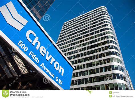 Chevron Corporate Office by Chevron Editorial Stock Image Image 35218559