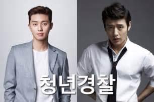 film korea midnight runners upcoming korean movie quot midnight runners quot hancinema