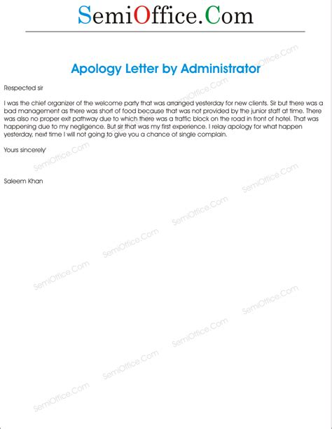 Apology Letter In Apology Letter For Poor Administration