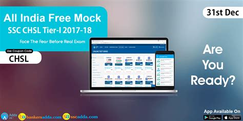 Tier 1 Mba Colleges In India 2017 by All India Free Mock Ssc Chsl Tier 1 2017 18 Live Now