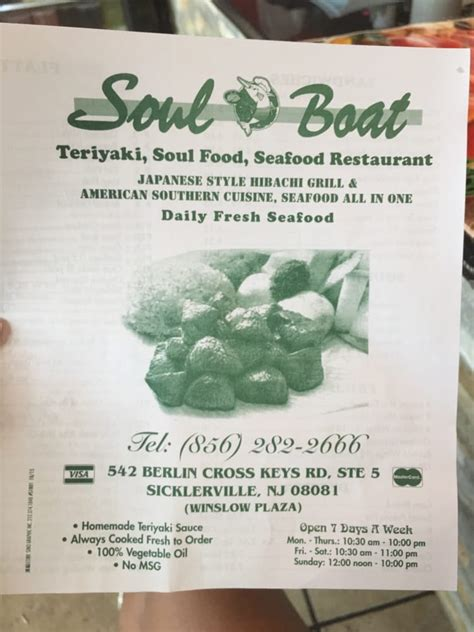 soul boat number soul boat soul food 542 cross keys rd sicklerville