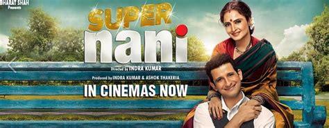 biography of movie super nani super nani movie review it s too ekta kapoor to be true