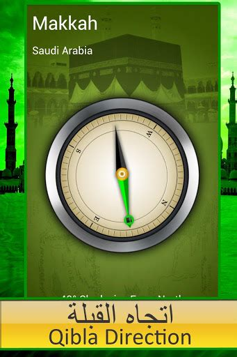 qibla direction apk prayer times qibla play softwares a5r3ybyl0wp1 mobile9