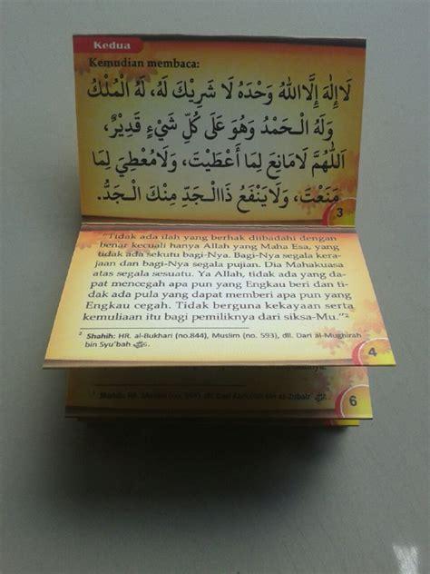 Tuntunan Shalat Wajib Dan Sunnah buku saku dzikir setelah shalat wajib dan shalat sunnah