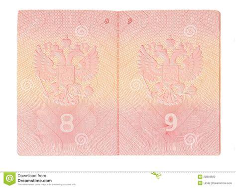 passport background pattern free the russian passport stock photo image of object