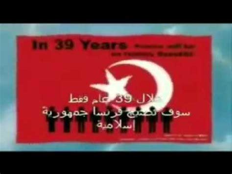 Pasukan Panji Hitam pasukan panji hitam fakta islam akan menguasai dunia flv