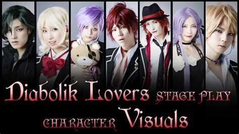 diabolik lovers anime cast diabolik lovers stage play actors unveiled in costume