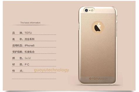 Iphone 6 Totu Design Series Original 100 original brand totu design ambulatory gold series pc