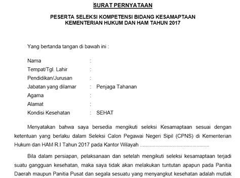 Contoh Surat Pernyataan Pendaftaran Cpns by Contoh Surat Pernyataan Ikut Tes Kesamaptaan Cpns Kemenkumham