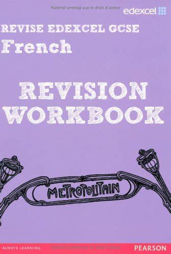 libro edexcel a level french revise edexcel edexcel gcse french revision guide corsi di lingue straniere e supporti