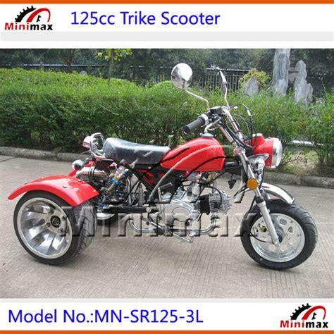 Motorrad 125 Ccm Dreirad by 125cc Gas Trike Scooter 3 Wheel Scooter With Cvt Clutch