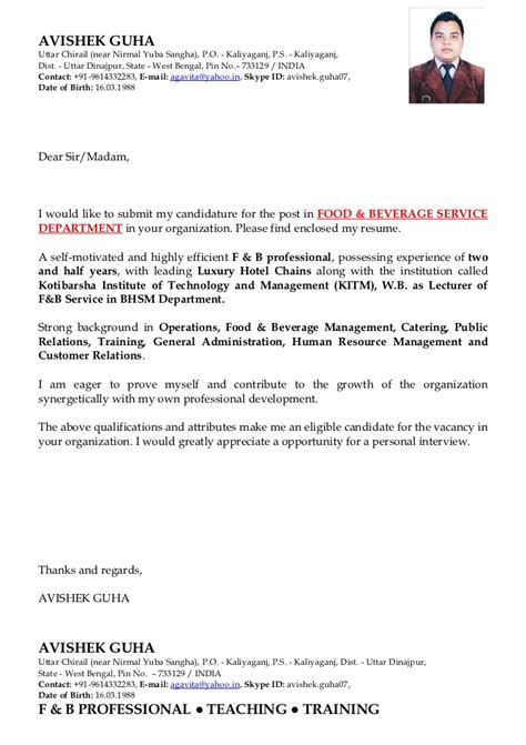 resume format for hotel management students avishek guha s updated resume 4 mail 1