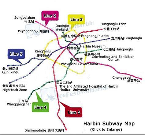 New Construction Home Plans harbin metro map of harbin metro harbin subway diagram
