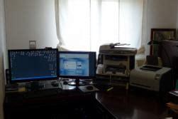 ufficio esecuzione e fallimenti postazione lavorativa