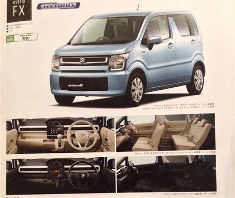 New Suzuki Wagon R เผยโบรช วร All New Suzuki Wagon R เคาะราคาเร มต น 4 56