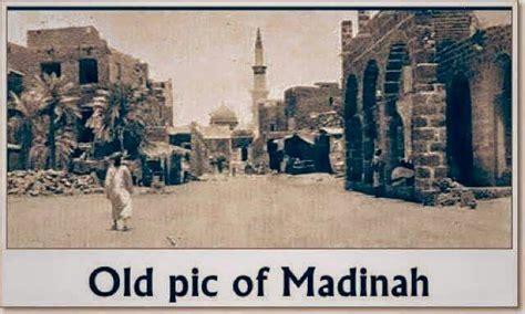 picture  madina makkah medina