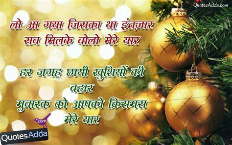 jesus quotes images  hindi image quotes  hippoquotescom
