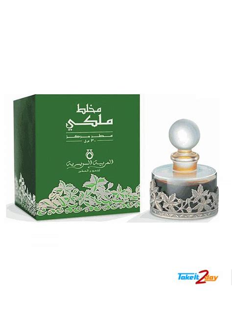 Parfum Swiss Arabian swiss arabian mukhalat malaki concentrated perfume for and 30 ml